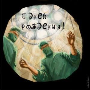 Коды здоровья 1 Den-rogden-300x300